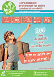 Consulter le catalogue interactif
